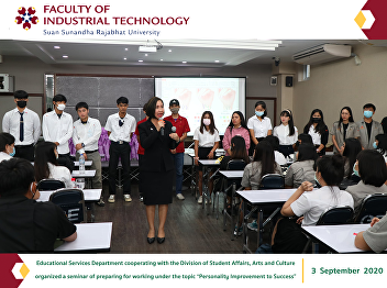 """Educational Services Department cooperating with the Division of Student Affairs, Arts and Culture organized a seminar of preparing for working under the topic """"Personality Improvement to Success"""""""