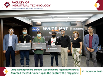 Computer Engineering Student Suan Sunandha Rajabhat University Awarded the 2nd runner-up in the Capture The Flag game