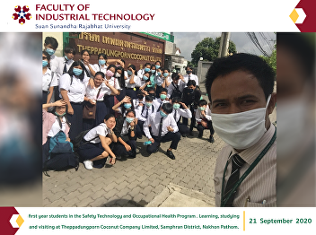 first year students in the Safety Technology and Occupational Health Program . Learning, studying and visiting at Theppadungporn Coconut Company Limited, Samphran District, Nakhon Pathom.