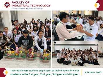 Thai ritual where students pay respect to their teachers In which students in the 1st year, 2nd year, 3rd year and 4th year