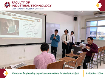 Computer Engineering organize examinations for student project