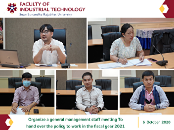 Organize a general management staff meeting To hand over the policy to work in the fiscal year 2021