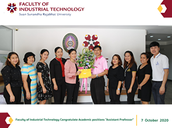 Faculty of Industrial Technology Congratulate Academic positions