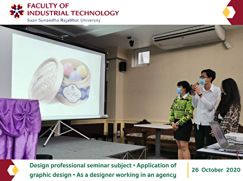 design professional seminar subject • Application of graphic design • As a designer working in an agency