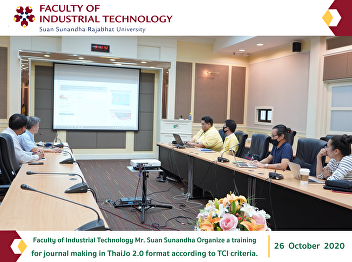 Faculty of Industrial Technology Mr. Suan Sunandha Organize a training for journal making in ThaiJo 2.0 format according to TCI criteria.