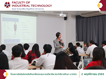 A student orientation program for professional experience training Academic Year 1/2020