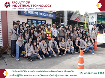 4th year student in Safety Technology and Occupational Health Set out for field practice measure and assess TSP, PM-10