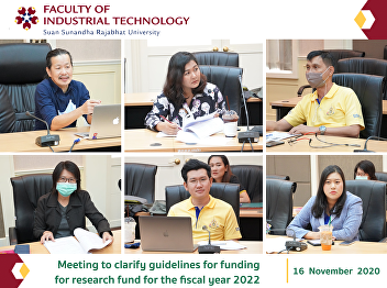 Meeting to clarify guidelines for funding for research fund for the fiscal year 2022
