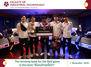 The winning team for the RoV game is the team