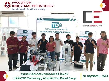 สาขาวิชาวิศวกรรมคอมพิวเตอร์ ร่วมกับ บริษัท TDS Technology จัดเตรียมงาน Robot Camp