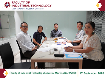 Faculty of Industrial Technology Executive Meeting No. 9/2020