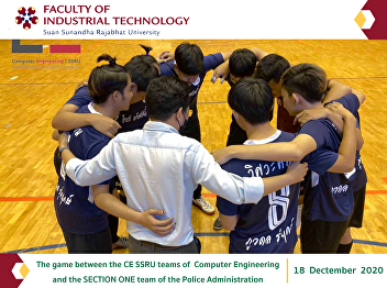 The competition between the CE SSRU team of Computer Engineering and the SECTION ONE team of the Police Administration