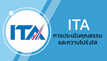 INTEGRITY AND TRANSPARENCY ASSESSMENT: ITA