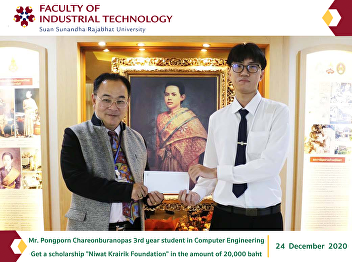 Mr. Pongporn Chareonburanopas 3rd year student in Computer Engineering Get a scholarship
