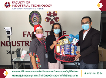 Deputy Dean for Planning and Quality Assurance Receive a New Year gift from representatives, executives and personnel from the Office of Academic Resources and Information Technology