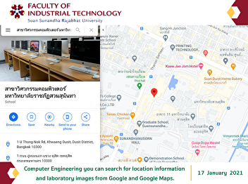 Computer Engineering you can search for location information and laboratory images from Google and Google Maps.