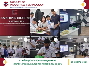 Leave your friends and follow the Instagram of #ComputerEngineering Together with ce_ssru