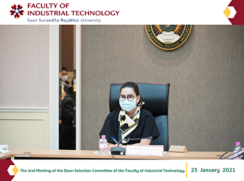 The 2nd Meeting of the Dean Selection Committee of the Faculty of Industrial Technology