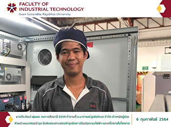 Mr. Weerawat Pumphon graduated in 2016, worked at Narai Superbag Co., Ltd., Assistant Head of Maintenance Department. Responsible for maintenance work Improve the electrical system And the mechanical in the factory
