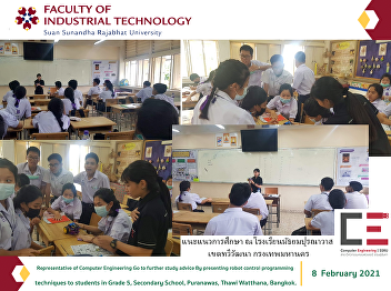 Representative of Computer Engineering Go to further study advice By presenting robot control programming techniques to students in Grade 5, Secondary School, Puranawas, Thawi Watthana, Bangkok.