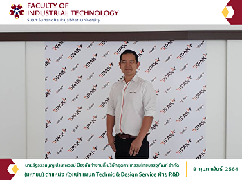 Mr. Thonburi Prasopwong is currently working at Thai Packaging Industry Public Company Limited Position Head of Technic & Design Service R&D Department