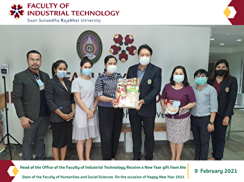 Head of the Office of the Faculty of Industrial Technology Receive a New Year gift from the Dean of the Faculty of Humanities and Social Sciences. On the occasion of Happy New Year 2021