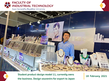 Student product design model 11, currently owns the business. Design souvenirs for export to Japan