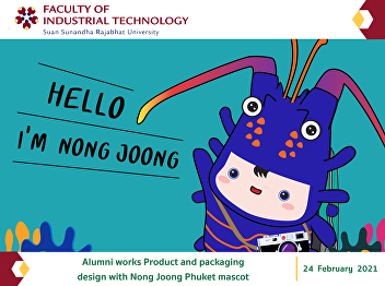 Alumni works Product and packaging design with Nong Joong Phuket mascot