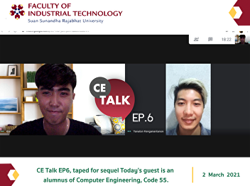 CE Talk EP6, taped for sequel Today's guest is an alumnus of Computer Engineering, Code 55.