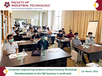 Computer engineering students attend Industry Workshop: Decarbonisation in the C&I business is confirmed.