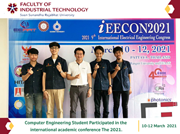 Computer Engineering Student Participated in the international academic conference The 2021.