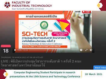 Computer Engineering Student Participate in research presentations At the 19th Science and Technology Conference
