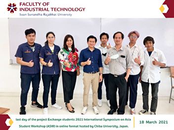 last day of the project Exchange students 2021 International Symposium on Asia Student Workshop (ASW) in online format hosted by Chiba University, Japan.