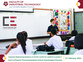 Computer Engineering Guidance on further studies for students in grades 5 and 6 at Phanom Thuanchanupatham School, Kanchanaburi Province