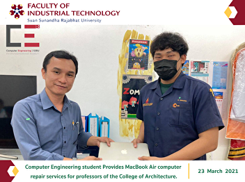 Computer Engineering student Provides MacBook Air computer repair services for professors of the College of Architecture.