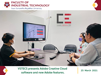 VSTECS presents Adobe Creative Cloud software and new Adobe features.