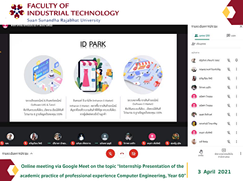 """Online meeting via Google Meet on the topic """"Internship Presentation of the academic practice of professional experience Computer Engineering, Year 60"""