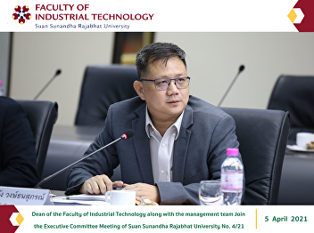 Dean of the Faculty of Industrial Technology along with the management team Join the Executive Committee Meeting of Suan Sunandha Rajabhat University No. 4/21
