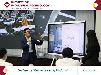 """Conference """"Online Learning Platform"""""""