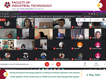 Faculty of Industrial Technology Organize a meeting to clarify the operation in the situation of the epidemic of the corona virus or COVID-19 via the online Google Meet system.