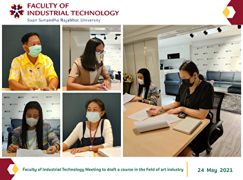 Faculty of Industrial Technology Meeting to draft a course in the field of art industry