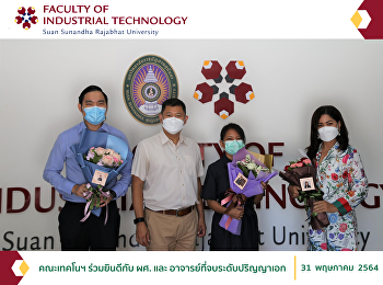 The Faculty of Technology congratulates Asst. Prof. and professors who have graduated Ph.D.