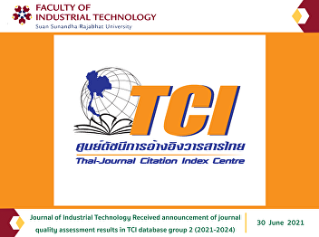 Journal of Industrial Technology Received announcement of journal quality assessment results in TCI database group 2 (2021-2024)