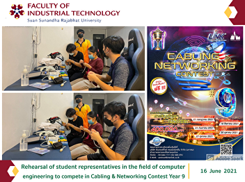 Rehearsal of student representatives in the field of computer engineering to compete in Cabling & Networking Contest Year 9