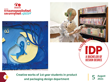 Creative works of 1st year students in product and packaging design department