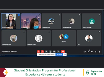 Student Orientation Program for Professional Experience 4th year students