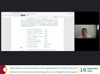 Dean's Day of the Faculty of Industrial Technology Presided over the Board of Directors meeting of the Faculty of Industrial Technology No. 5/21 via Google Meet online system.