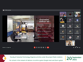 Faculty of Industrial Technology Organize activities under the project Public relations for schools in the network of advisors via online system Google meet and Zoom system