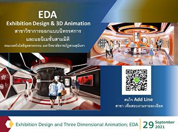 Exhibition Design and Three Dimensional Animation; EDA