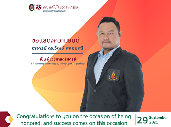 Congratulations to you on the occasion of being honored. and success comes on this occasion